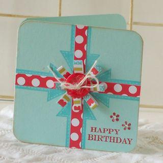 Birthday-Present-Card