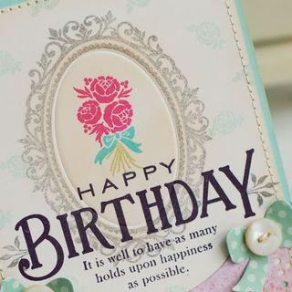 Simply-Jane-Birthday