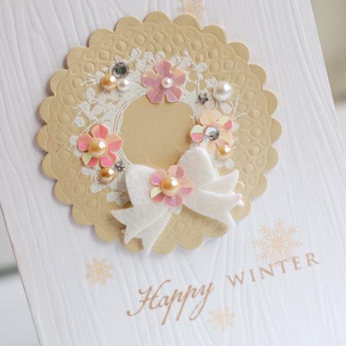 Happy-Winter-dtl